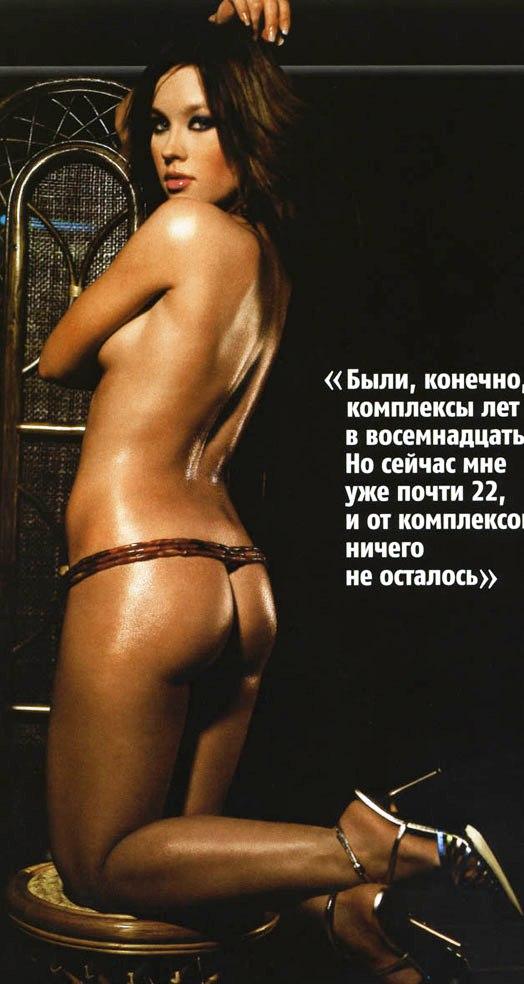 Голые знаменитости Дом 2 dom2_065 - Эротические и порно фото приколы.